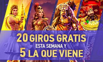 Sportium Slots 20 giros gratis